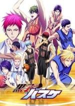 Kuroko no Basket 3rd Season