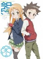 Kyou no 5 no 2 (TV)